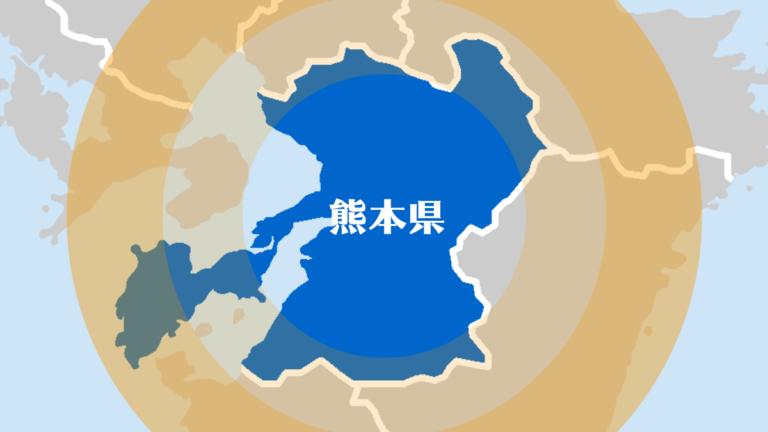熊本県は即日対応可能